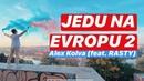 JEDU NA EVROPU 2 - Alex Kolva (feat. RASTY). official video