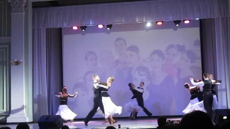Венский вальс АГИК Выпускной класс концерт 2019