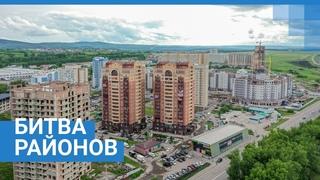 Битва районов Красноярска: Мясокомбинат против Солнечного |