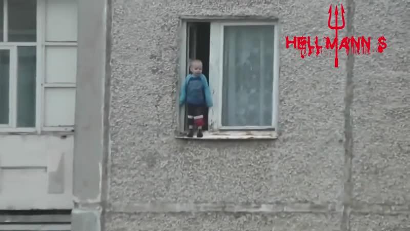 HellMannS ПОЛЬЗА ДРОЧКИ ДЛЯ ХИККИ HELLMANNS