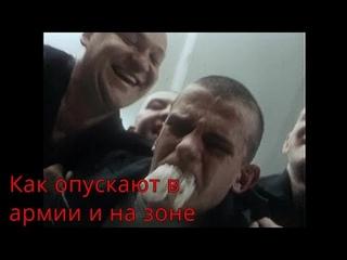 Как опускают в армии и на зоне. Письмо отца Рамиля Шамсутдинова.