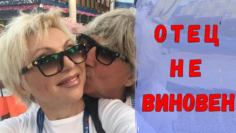 Дети мужа Валентины Легкоступовой вступились за отца Скандал разгорается Дочь в шоке