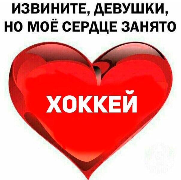 одно картинки мое сердце занято армянчиком летне-осеннего