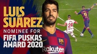 ⚽ LUIS SUÁREZ's goal vs Mallorca (FIFA #Puskas Award 2020 Nomination)