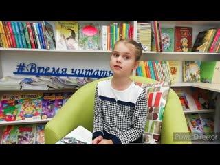 Прочитай Рубцова Олеся Трофимова СОШ № 9 1А класс