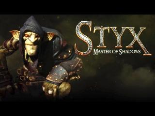 Прохождение игры Styx: Master of Shadows