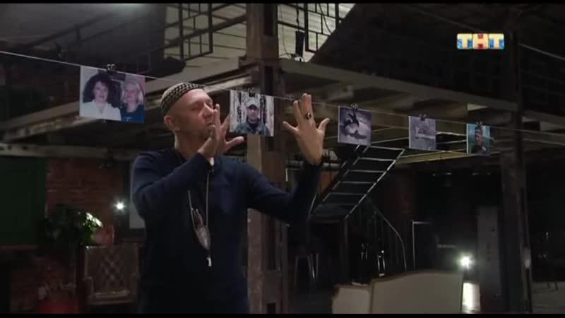 Битва экстрасенсов Сезон 21 Выпуск 6 часть 4 от 31 10 2020