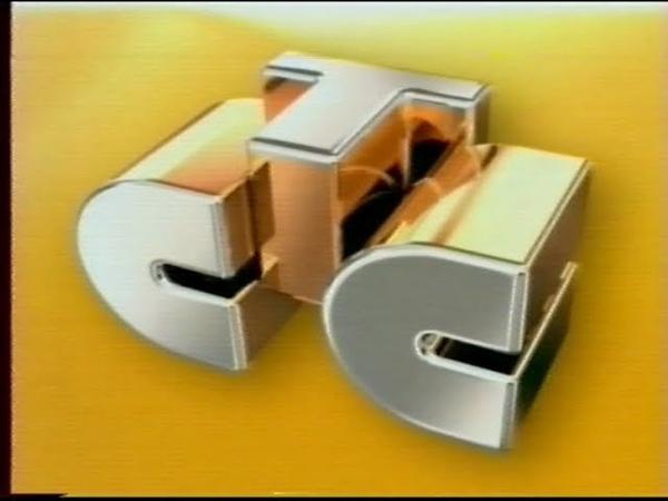Разворачивающийся логотип (СТС, май 2007) Заставка