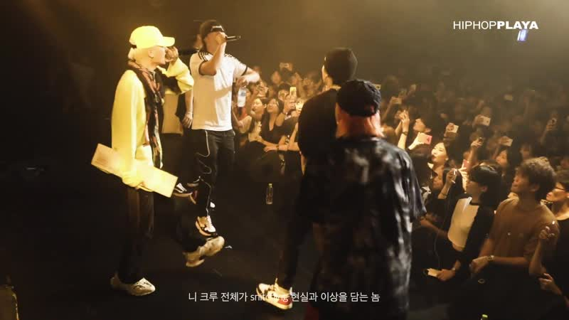 MBA Real Talk Trap House Live @ 힙플쇼57