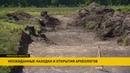 Неожиданные находки и открытия археологов Восточной Европы в 2018 году