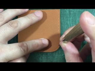 Hand Stitching Leather _ Part 4 _ Leather Craft _ Round Corner _ Saddle Stitch