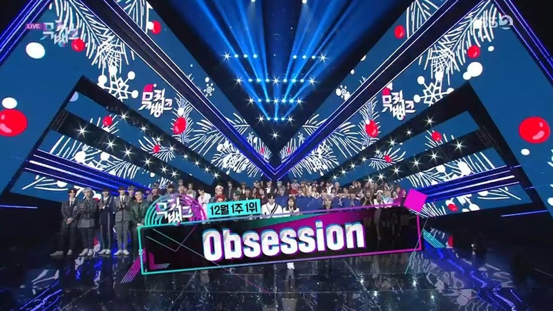 191206 MUSIC BANK WINNER - EXO (엑소) 'OBSESSION' 1ST WIN ENCORE