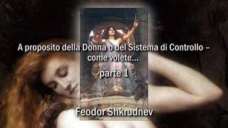 A proposito della Donna o del Sistema di Controllo – come volete....      Feodor Shkrudnev