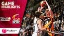 Bourges Basket v UMMC Ekaterinburg Highlights EuroLeague Women 2019 20