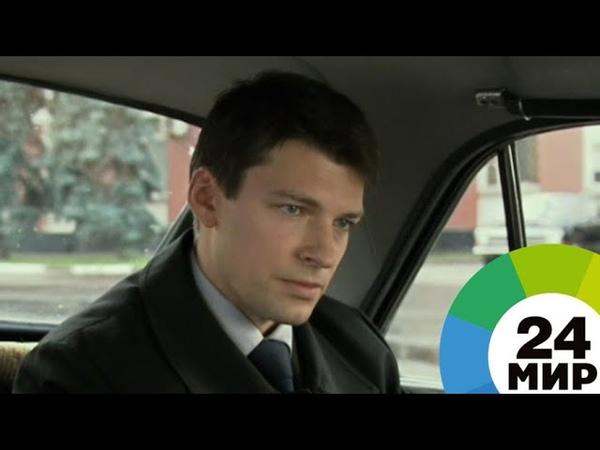 Любовь или карьера Сериал Апофегей на телеканале МИР МИР 24