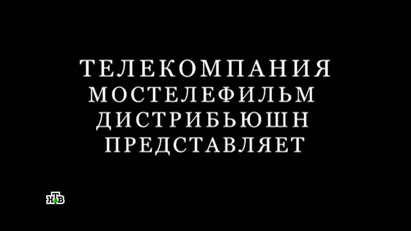 Бьянка в сериале Под прицелом 6 я серия криминал детектив Россия 2013 • HD