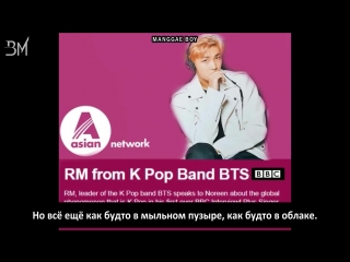 [rus sub][22.12.17] rm interview on bbc asian network radio
