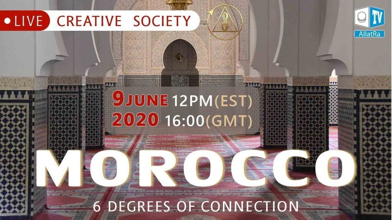 Wondrous Morocco Creative Society Allatraunites