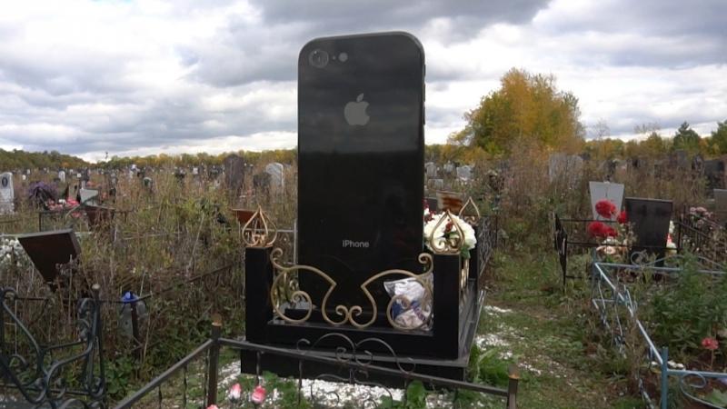 Rusya'da iPhone şeklinde mezar taşı yapıldı