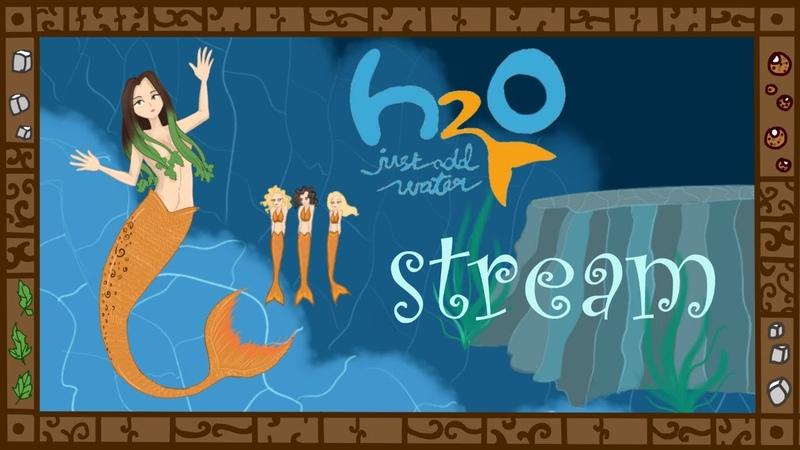 Обзор H2O просто добавь воды живьем Смотрим 2 3 4 5 6 серии