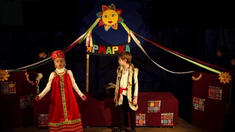 Спектакль Вот так ярмарка кукольный театр Апельсин г Королев