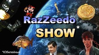 Забытая игра   Забытые роли - RazZeedo Show Юбилейный [10 лет]