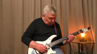 empty rooms solo gary moore cover